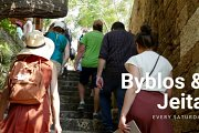 Byblos & Jeita - Guided Tour with Living Lebanon
