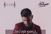 Valentine's eve with Ziad Abi Khalil