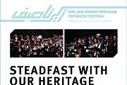 Steadfast with our Heritage - AUB Zaki Nassif Program for Music Festival