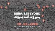 BBIMF Homegrown Edition Opening Night - Bachar Mar-Khalifé