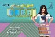 DARAJ Theater Play