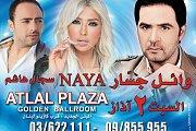 Wael Jassar, Naya & Sejal Hashem Concert