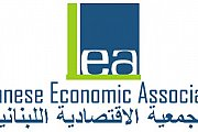 Conference: Toward Better Socio-Economic Policies: Cost of Living Measurement and Pension Reform in Lebanon