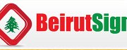 Beirut Sign Exhibition