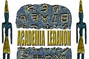 Academia Lebanon 2012