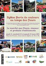Le marché aux Fleurs a Byblos
