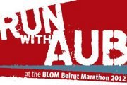Run with AUB at the BLOM Beirut Marathon 2012