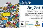 3aj2et Seyr - A play by Josyane Boulos