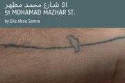 51-Mohamad Mazhar St. by Elie Abou Samra