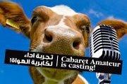 Casting Cabaret Amateur