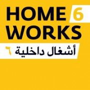 Home Works 6
