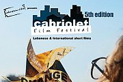 Cabriolet Film Festival 2013 - 5th Edition