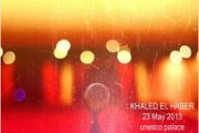 """"""" KHALED EL HABER and the band """" Live In Concert ..."""