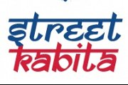 Street Kabita: Collective Photography Exhibition
