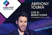 Anthony Touma Live in Concert at Beirut Souks - Part of Beirut Holidays 2013