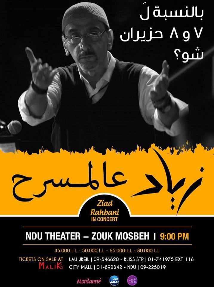 Ziad Rahbani Live in Concert at NDU � Lebtivity