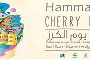 Hammana Cherry Day 2013