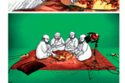 Interactive animation: Approximative feast by Lantian Xie - Beirut Animated 3