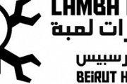 Show and Tell v3.0 @ Lamba Labs