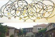 Sana Collection & Layali El Souk al atik