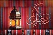 Daily Iftar at Tamar Rotana, Le Jardin
