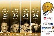 Ehmej Festival 2013 - Hosting Ramy Ayach, Fares Karam, Haifa Wehbe, Wael Kfoury