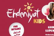 Ehdeniyat Kids 2013