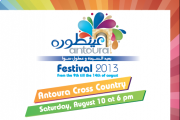 Cross Country - Festival Antoura 2013