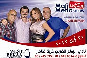 Mafi Metlo Show - West Bekaa Country Club