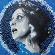 Joumhouriyat Al Mawz - Art Exhibition by Yazan Halwani