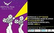 Festival du Film Franco-Arabe 2013