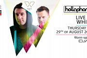 Hollaphonic at White Beirut