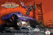Monster Truck in Lebanon