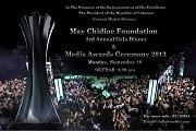 May Chidiac Foundation (MCF) Awards Gala Dinner at Skybar