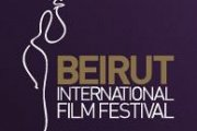 Beirut International Film Festival 2013 - BIFF