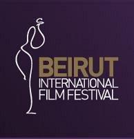 Beirut International Film Festival 2013 - BIFF