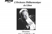 Lebanese Philharmonic Orchestra (LPO) Concert with Ahmed El Saedi