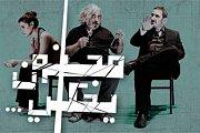 """Majnoun Yehki""- ""مجنون يحكي""  A play with Ziad Rahbani directed by Lina Khoury"