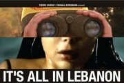 """""""IT'S ALL IN LEBANON"""" in Beirut, by WISSAM CHARAF"""