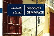 Discover Gemmayze - Car Free Day - Part of Achrafieh 2020