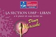 Soirée dansante et chantante de l'UMP Liban