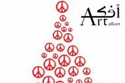 WE ART FOR PEACE - AFKART- CHRISTMAS 2013