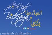 La féerie de Noël à BICKFAYA