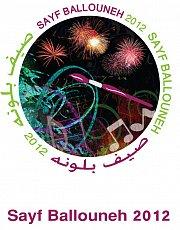 Sayf Ballouneh 2012