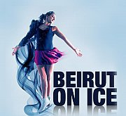 Beirut on Ice 2014 - Ice Skating in Citymall