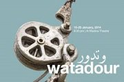 """Watadour"" play at Al Madina Theatre"