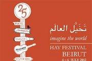 Hay Festival Beirut 2012