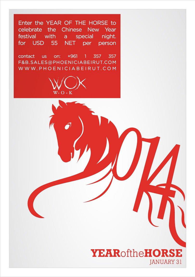 chinese new year at wok wok lebtivity