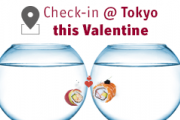 Check-in at TokyoLebanon this Valentine