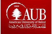 Rafting Event At Al Assy- Hermel  for AUB Alumni